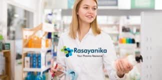 Pharmacist Recruitment 2020 - Government of West Bengal