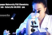 Alagappa University PhD Chemistry Job - Salary Rs 50,000/- pm