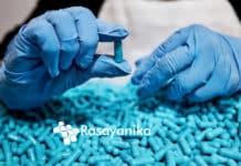 Cipla Ltd Pharma Formulator Vacancy 2020 - Apply Online