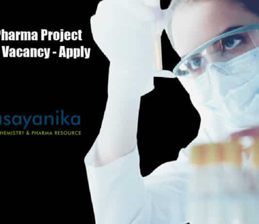Medpace Pharma Project Coordinator Vacancy - Apply