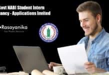 Govt NABI Student Intern Vacancy - Applications Invited