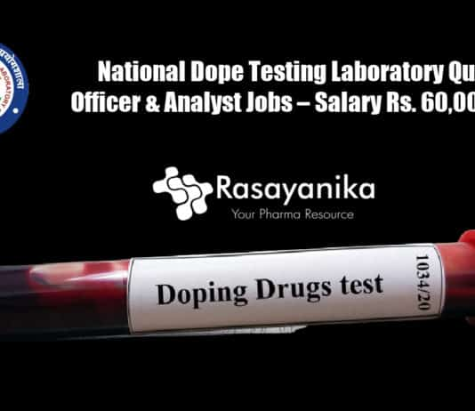 National Dope Testing Laboratory Quality Officer & Analyst Jobs – Salary Rs. 60,000/- pm