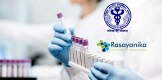 AIIMS Chemical Science JRF Vacancy - Application Details
