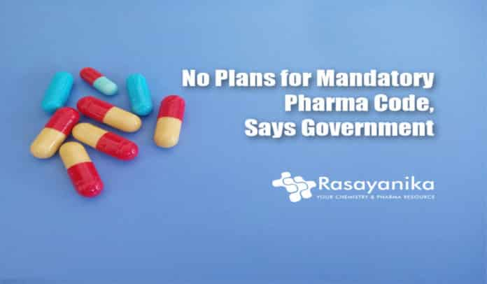 No Mandatory Pharma Code