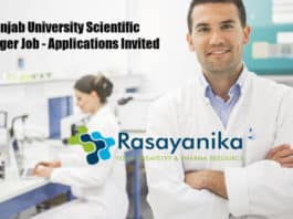 Panjab University Scientific Manager Job - Applications Invited