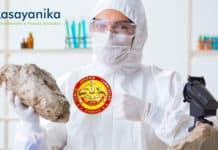 Govt KPSC Archaeological Chemist Vacancy - Salary Rs 85,000 /- pm
