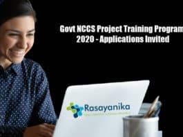 Govt NCCS Project Training Program 2020 - Applications Invited