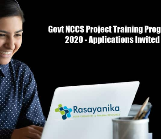 Govt NCCS Project Training Program 2020 - Applications Invited
