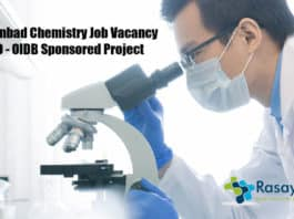 IIT Dhanbad Chemistry Job Vacancy 2020 - OIDB Sponsored Project