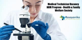 Medical Technician Vacancy NHM Program - Health & Family Welfare Society