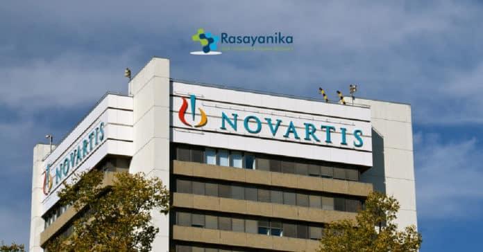 Novartis Pharma Executive Production Post - Apply Online