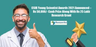 CSIR Young Scientist Awards 2021 Announced – Rs 50,000/- Cash Prize Along With Rs 25 Lakh Research Grant