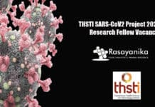 THSTI SARS-CoV2 Project 2020 - Jr Research Fellow Vacancy