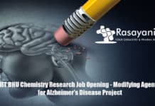 IIT BHU Chemistry Research Job Opening