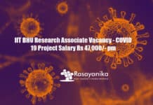 IIT BHU Research Associate Vacancy - COVID 19 Project Salary Rs 47,000/- pm