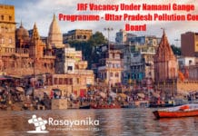 JRF Vacancy Under Namami Gange Programme - Uttar Pradesh Pollution Control Board