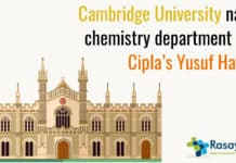 Cambridge university DrYusuf Hamied