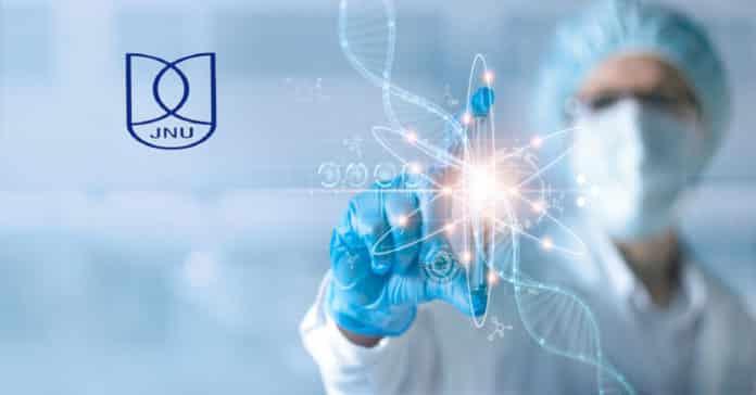 Jawaharlal Nehru University Researcher Recruitment - Chemistry Candidates Apply Salary Rs 45,000/- pm