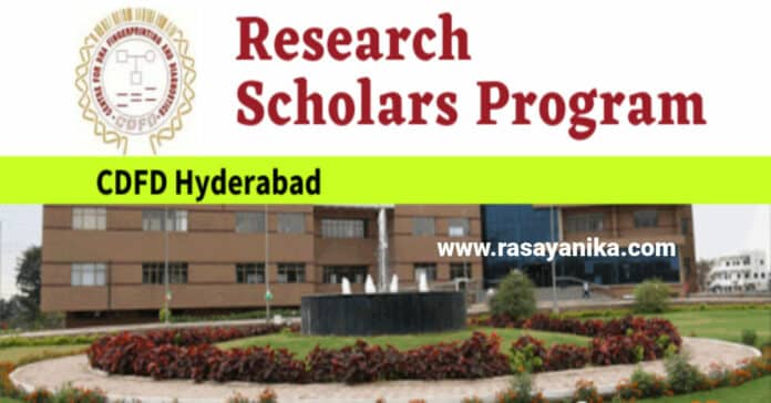 CDFD Research Scholars Program 2021 Announced - Applications Invited