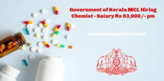 Government of Kerala MCL Hiring Chemist - Salary Rs 63,000/- pm