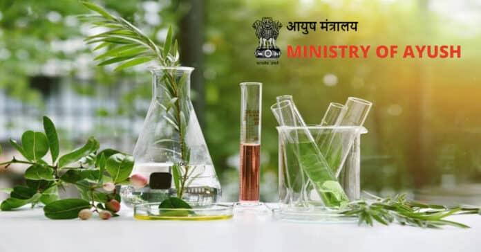 Govt CCRAS Chemistry SRF Recruitment - Applications Invited