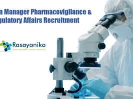 Organon Manager Pharmacovigilance
