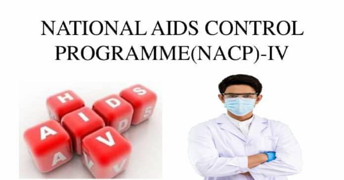 Govt CDN Pharmacist Job Vacancy - National AIDS Control Program