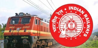 Govt South Central Railway Pharmacist Job Vacancy - Applications Invited
