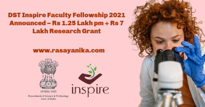 DST Inspire Faculty Fellowship 2021 Announced – Rs 1.25 Lakh pm + Rs 7 Lakh Research Grant