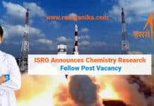 ISRO Announces Chemistry Research Fellow Post Vacancy - Applications Invited