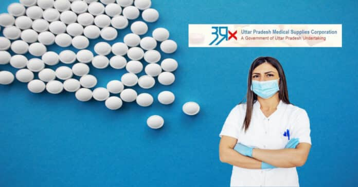 Uttar Pradesh Medical Supplies Corporation Limited