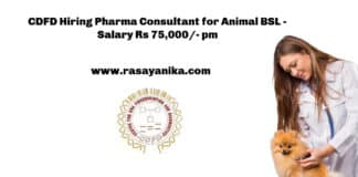 CDFD Hiring Pharma Consultant for Animal BSL - Applications Invited
