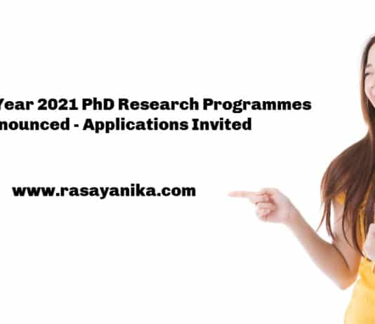 IISC Mid Year 2021 PhD Research Programmes Announced - Applications Invited