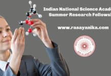 Indian National Science Academy - Summer Research Fellowship Program For Students & Teachers
