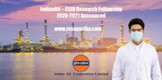 IndianOil – CSIR Research Fellowship 2020-2021 Announced