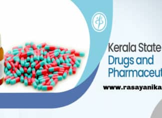 Kerala State Drugs and Pharmaceuticals