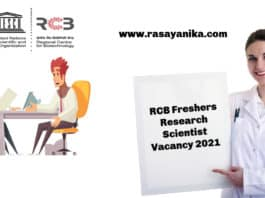 RCB Freshers Research Scientist Vacancy 2021 - MSc Chemistry