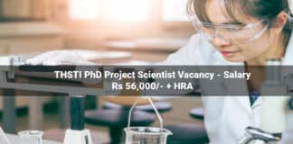 THSTI PhD Project Scientist Vacancy - Salary Rs 56,000/- + HRA